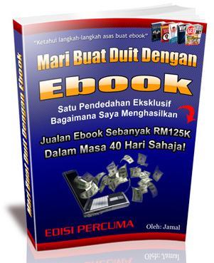 buat-duit-dengan-ebook1