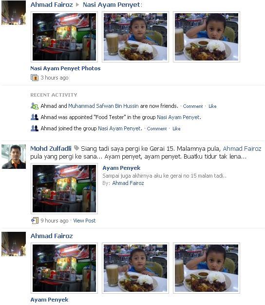 facebook-nuaeman-nasi-ayam-penyet