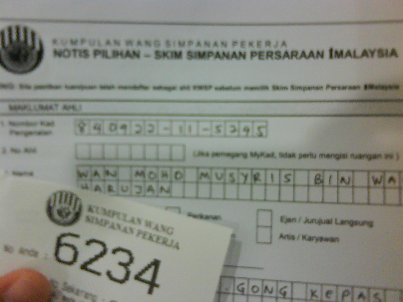 Skim persaraan 1Malaysia KWSP