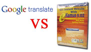google-vs-ekamus